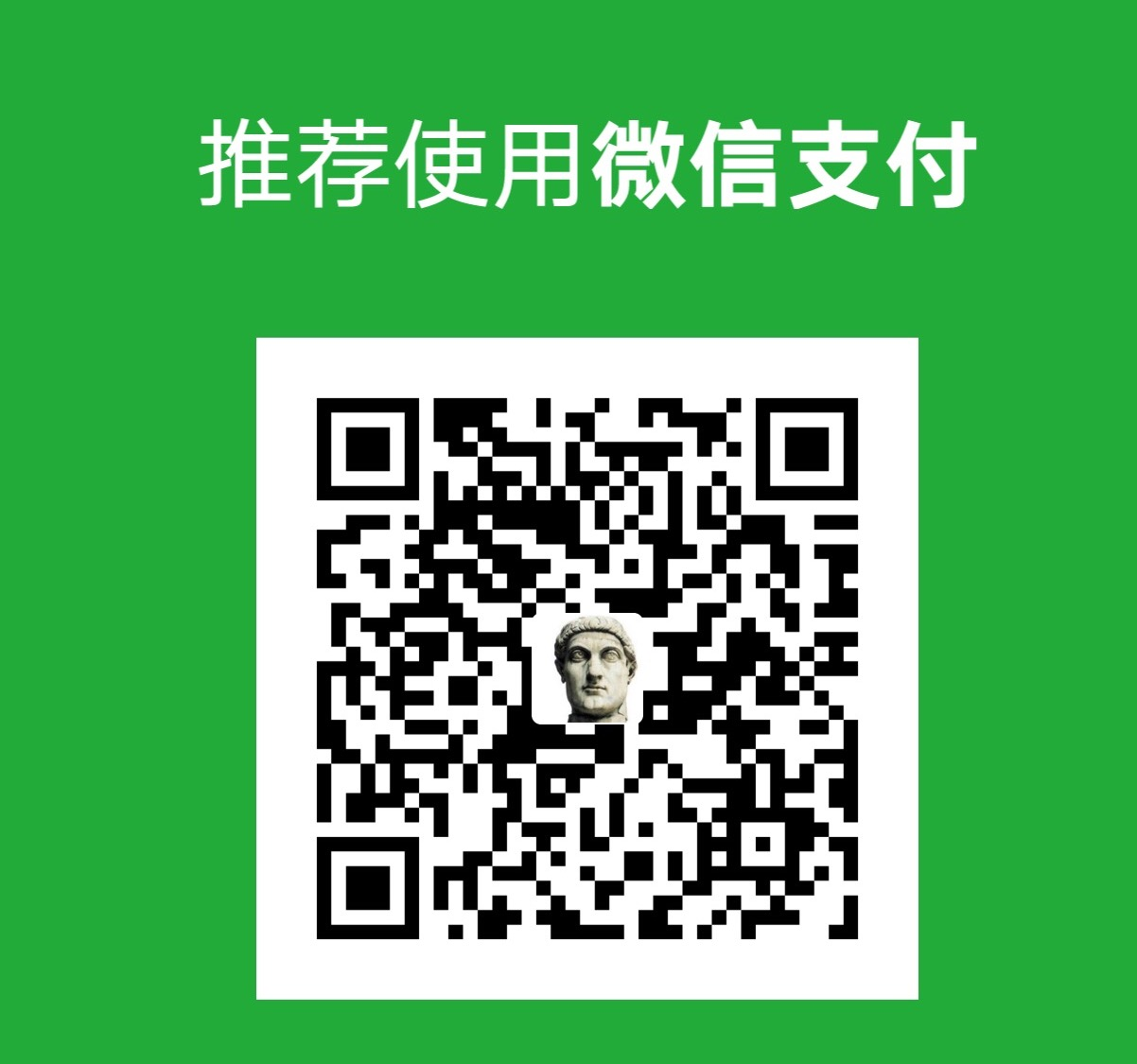 nankor WeChat Pay